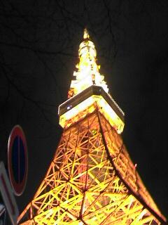 今日の東京タワー(特別編1)