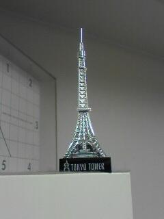 今日の東京タワー(おみやげ編)